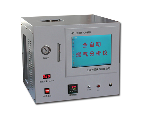 天然气分析仪器