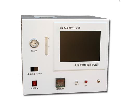 液化气二甲醚分析仪器