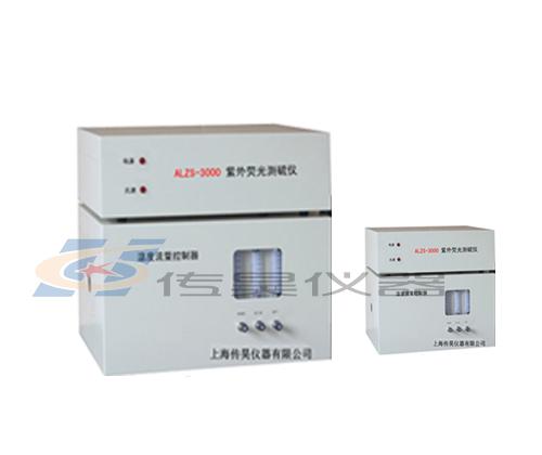 传昊仪器 荧光测硫仪 色谱专用