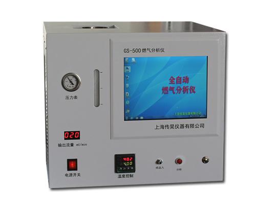 自动型 液化天然气分析仪