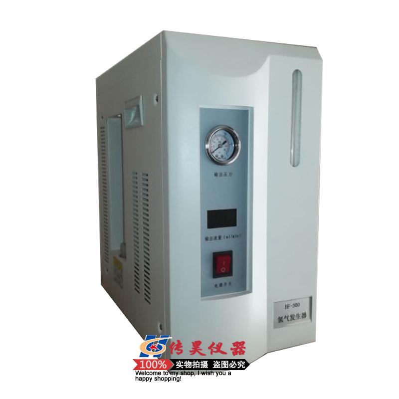 HF-300 高纯氢气发生器 色谱仪专用