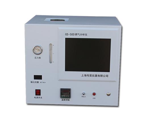 天然气分析仪500设备