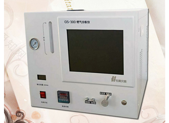 一体机 上海传昊仪器 GS-300 化验天然气锅炉气体热值